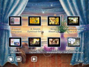 Видеоклипы по литературе
