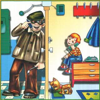 Плакат Правила безопасности