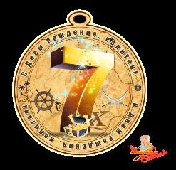 медали Пираты