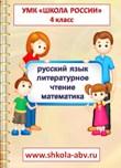 Презентации по математике