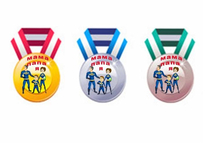 Медали для начальной школы